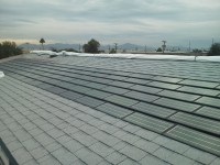 """Solar Roof Shingle"""
